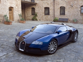 Bugatti Veryon - The Most Expensive Car - Why do good things happen to bad people - Psalms 73